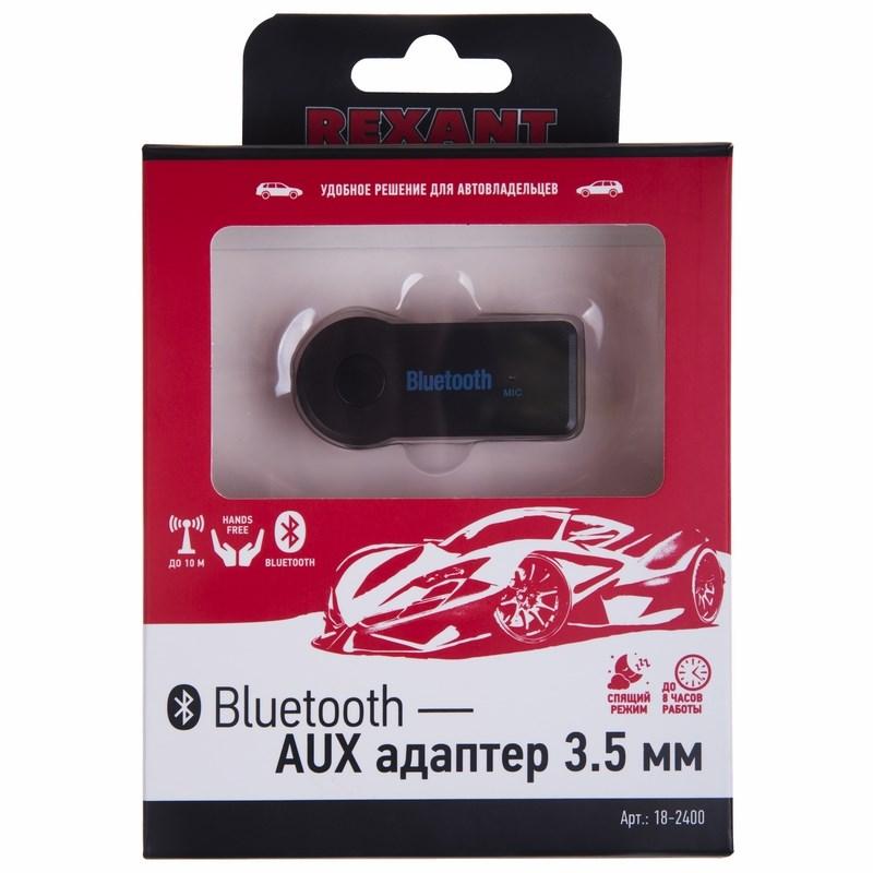 Bluetooth - AUX адаптер 3, 5 мм REXANT