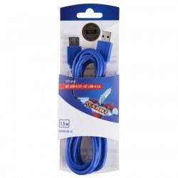 Шнур шт. USB A 3.0 - гн. USB A 3.0 1,5м REXANT