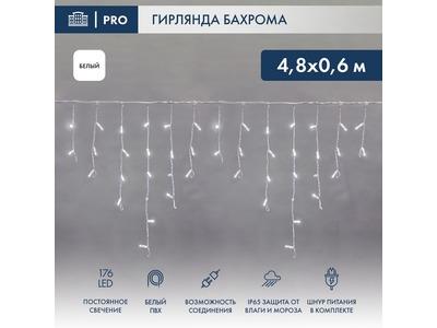 Гирлянда Айсикл (бахрома) светодиодный, 4,8 х 0,6 м, белый провод, 230 В, диоды белые, 176 LED NEON-NIGHT