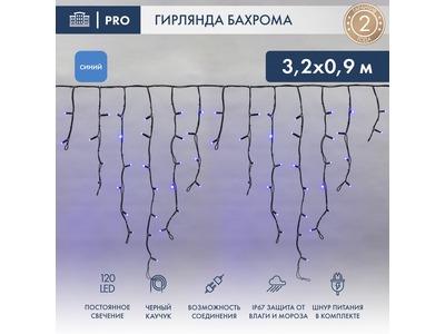 """Гирлянда Айсикл (бахрома) светодиодный, 3,2 х 0,9 м, черный провод """"КАУЧУК"""", 230 В, диоды синие, 120 LED NEON-NIGHT"""