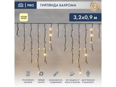 Гирлянда «Айсикл» («Бахрома») светодиодная 3,2х0,9 м, 120 LED, черный провод каучук, теплое белое свечение NEON-NIGHT