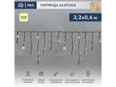 Гирлянда «Айсикл» («Бахрома») светодиодная 3,2х0,6 м, 88 LED, черный провод каучук, теплое белое свечение NEON-NIGHT