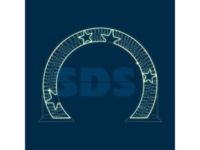 Декоративная арка Кольцо 300 см (цвет на выбор)