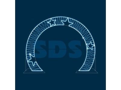 Декоративная арка Кольцо 400 см (цвет на выбор)