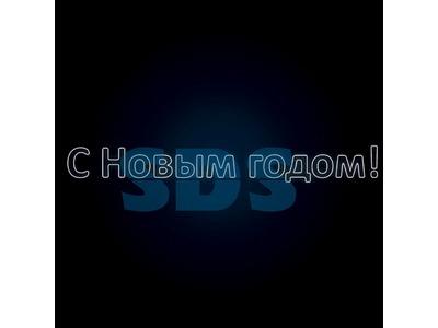 """Декоративное панно """"С Новым Годом"""" 300х80 см (цвет на выбор)"""