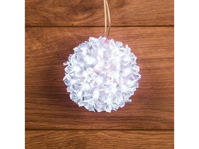 Шар светодиодный 220V, диаметр 12 см, 50 светодиодов, цвет белый
