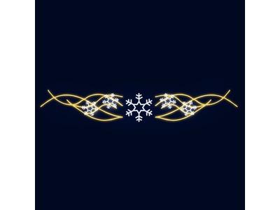 Декоративная перетяжка Снегопад 600х90 см (цвет на выбор)