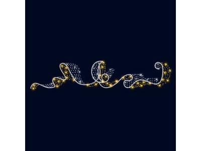 Декоративная перетяжка Волшебная лента 700х135 см (цвет на выбор)