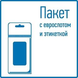 Хомут под маркер nylon 200x2,5 мм 100 шт. белый REXANT
