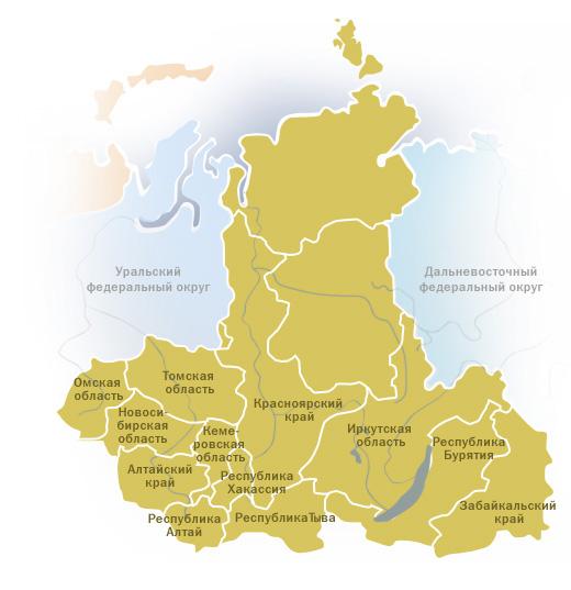Сибирский федеральный округ картинки